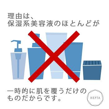 しんこう音別エミューオイル30ml保湿クリームオレイン酸北海道お土産ファイナルエイジングケア・セラム完全国産無添加天然素材