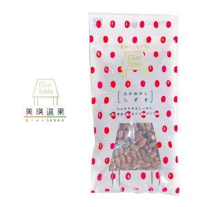 丘のおかし あずき 50g 美瑛選果 フリーズドライ北海道お土産 びえいテーブル スナック菓子 小豆