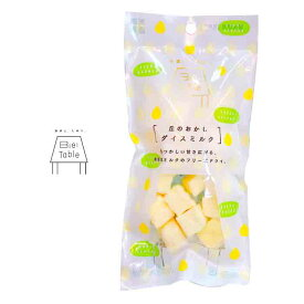 丘のおかし ダイスミルク 40g 美瑛選果 びえいテーブル フリーズドライ北海道お土産 スナック菓子 メール便 選択可能