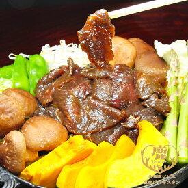 送料無料 北海道 ジビエ料理 熟成鹿肉 ジンギスカン しょうゆ味 400g×5【凍】今、テレビなどで話題のジビエ料理!北のエゾシカ料理 敬老の日