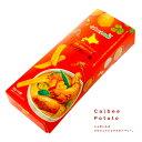 カルビーポテト 北海道限定 ぽてと便り北海こがね スティック スープカレー味 108g(18g×6袋)北海道お土産Calbee potato
