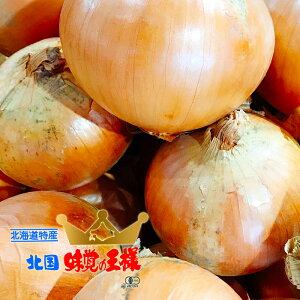 期間数量限定北海道産玉ねぎ 送料無料 杉田さんのオーガニック玉ねぎ(M)タマネギ たまねぎ 玉葱糖度の高いサラダ向けの甘い玉ねぎです