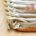 送料無料 ししゃも 北海道 メス 生干し 40尾入釧路名産 柳葉魚 (シシャモ) 本シシャモ お歳暮ギフト お取り寄せ 葛…