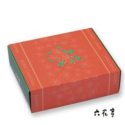 期間限定六花亭詰め合せクリスマスパーティー10個入北海道お土産お菓子お手土産小分けテレビお礼お返しギフトセレクト人気ご挨拶お歳暮ろっかてい製菓クリスマス