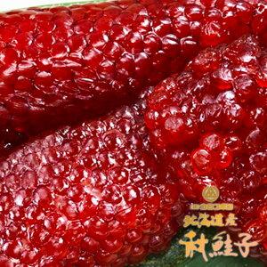 送料無料 北海道産 秋鮭 生 筋子 2kg 500g×4 木箱入 ウロコボシ美味しい 海鮮 海産 ギフト 魚卵 すじこ お取り寄せ テレビで紹介 サケふるさと 釧路でしか味わえない味付け