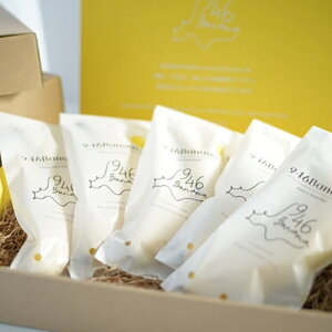 946BANANA premium box(5本入)釧路バナナ ひがし北海道 ギフト お土産 お取り寄せ農薬不使用・化学肥料不使用です。安心安全なバナナは皮ごと食べられます。パッケージも紙素材にこだわり、