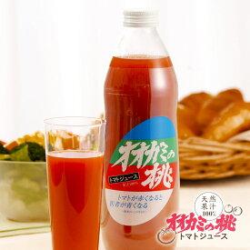 送料無料 オオカミの桃(有塩タイプ) 1L×6本 / 北海道産完熟トマト使用 「採れたて」 トマトジュース