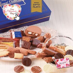 ロイズ 詰め合せ ギフト コレクション ブルー 78個入(全10種類) royce 【冷】チョコレート ギフト おしゃれ 高級プチギフト 義理チョコ 大量 ばらまき 個包装 / 父の日 プレゼント カーネーショ