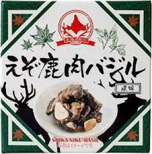 北海道産 えぞ鹿肉バジル 風味 40g / 缶詰め 国産 食品 おつまみ おにぎり / おかず おいしい ギフト お取り寄せ