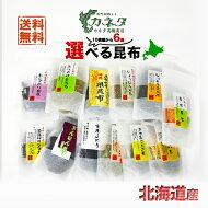 カネタ北海道昆布おしゃぶり昆布30g自然の味をそのままにカルシウム・ミネラルの補給に!#釧路の昆布をバズらせたいっ!!!!!