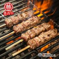 物産展で人気北海道十勝産豊西牛カルビ串50g×10本入送料無料