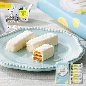 石屋製菓 美冬 レモン 6個北海道 ホワイトチョコレート ミルフィーユ