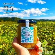 音蕗(フキ)のピクルス瑞音mizune210g×2個送料無料北海道釧路市音別町の地場産ふき使用