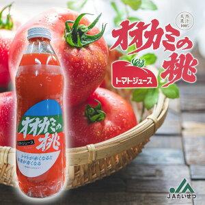 オオカミの桃(有塩タイプ)1L 「採れたて」のトマトジュース / 北海道産完熟トマト使用 北海道土産 人気 健康 JAたいせつ / メッセージカード(母の日) ギフト かりそめ天国で紹介