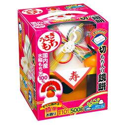 【お正月の定番】キムラのうさぎ餅550g鏡餅充てんタイプ橙付【数量わずか】