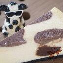 ファームデザインズ浜中 うしさんチーズケーキ 1個 12cmホールタイプ北海道 スイーツ お土産 ギフト お取り寄せ バレ…
