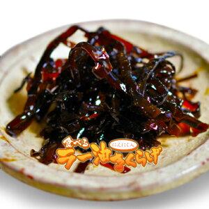 食べるラー油 きくらげ にんにく入 190gかどやの辣油使用佃煮 北海道 網走 お土産テレビで紹介された驚くほどご飯が進む絶品グルメ! キクラゲ