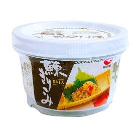割引送料込 丸三 数の子入 鰊きりこみ 200g×5個北栄商会新鮮なニシンに数の子と麹を加えて熟成発酵まろやかな味わいです