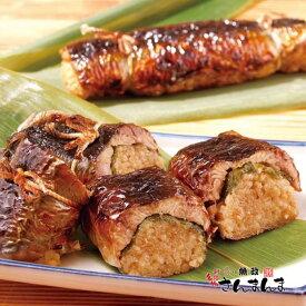 釧路名物魚政 さんまんま 150g×2本お土産 サンマ特性の醤油ダレに漬け込んだ脂ののった秋刀魚と大葉で包んだもっちりとしたご飯をサンド!さらにもう一度焼いて香ばしさをだしています お歳暮 冬ギフト