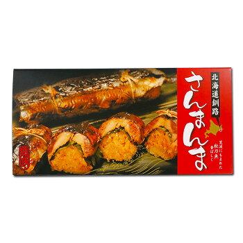 釧路福袋送料無料釧路名物魚政さんまんま3箱(150g×6本)お土産サンマ当店のななめ向かいにある、釧路名物さんまんまのうおまさふるさとの味コロナ応援