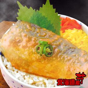 北海道産鯖使用 さばの辛味噌丼 近海食品 1枚DHA EPA配合ふんわり骨までやわらか食欲そそるピリット大人の青南蛮味噌物産 お土産 サバ保存食
