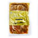 北海道産羊肉使用 潮風のサフォークジンギスカン 味付 280g×3袋