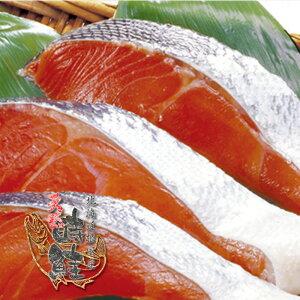 北海道根室産 天然時鮭 (トキシラズ) 切り身 5切時しらず 鮭 時知らずカネ 共 三友冷蔵株式会社 根室 凍