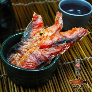 お試しサイズ北海道産 天然秋鮭使用 鮭とばイチロー 55g 中釧路おが和釧路で一番人気のある鮭トバ北海道産 さけ 使用 トバ 珍味 おつまみ 酒 お取り寄せ ギフト スライス チップ家飲み おつ