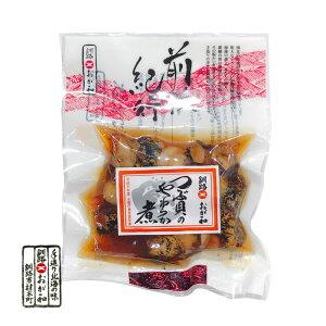 手造りの海の幸 おが和 つぶ貝のやわらか煮 80g 袋最高の生珍味釧路近郊で獲れた希少なつぶ貝使用北海道お土産 晩酌のお供