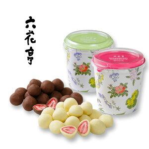 六花亭 詰め合わせ ストロベリーチョコセット130g×2個セット(ミルク・ホワイト) / 北海道お土産 お返し お取り寄せ 贈り物 花柄 かわいい いちご ドライフルーツ チョコレート ろっかてい