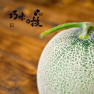 巧味の技メロン 2玉 送料無料≪北海道中ふらの産めろん≫ 富良野メロン 御中元・贈答用 JAふらの8月下旬までの期間限定販売です
