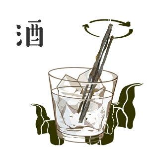 北海道 昆布マドラー (酒用)10本入メール便対応可 / かきまぜ棒 珍味 晩酌 おもしろ日本酒に漬けたり、スナックやおつまみ感覚で食べるのがおすすめです北海道南部産水昆布茎使用あなた