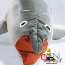 おもしろギフト 鮭2WAYネックピロークッション 1匹 送料無料まくら 2ウェイ 疲れ 癒し 魚 子ども ギフト大爆笑!ビーズ…