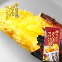 まるで焼き芋!北海道黄金 スイートポテト 4個入スイートポテトを小分けしました / 個装 ケーキ