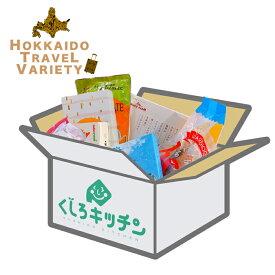 北海道トラベルバラエティ 3980円 割引送料込とうきびチョコ、じゃガポックルハーフ、三方六、ぽてコタン、六花亭、石屋製菓、ほがじゃ、じゃがいもコロコロ 詰め合わせふっこう 支援 コロナ お土産 お菓子 食品 応援 復興 ぷち 福袋 [f-6]