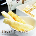 Shortcheeze s