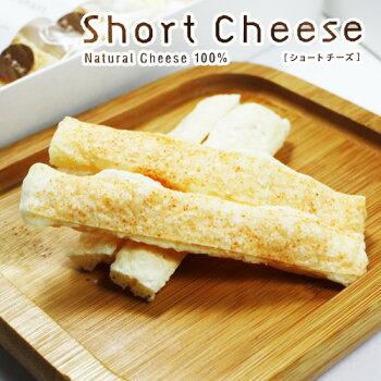 ショートチーズ18本入【素焼き道東ナチュラルチーズ】【北海道お土産】