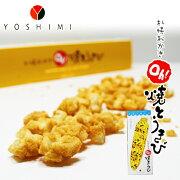 ヨシミOh!焼とうきび5箱送料無料【yoshimi・札幌おかき・小箱6袋入】