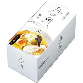 札幌らーめん 凡の風 塩味 2人前北海道の名店の味【常】