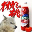 送料無料 オオカミ の桃 トマト ジュース 1L 3本御中元 お中元 人気 熨斗ギフト プレゼント 北海道 お土産