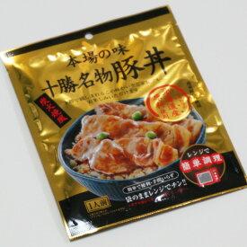炭火焼風 十勝名物 豚丼のもと 90g北海道 帯広の名物 インスタント【常】