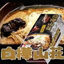 白樺山荘 コク味噌味 2食入 札幌ラーメン【常】