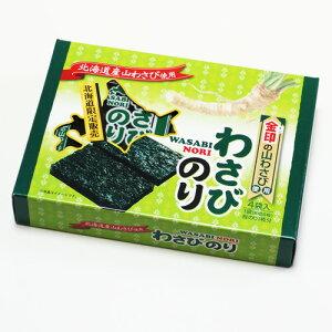金印 山わさび海苔 8切×4袋北海道 ご飯の友 お取り寄せ