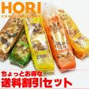 ホリ じゃがいもコロコロ 送料お得セット塩 チーズ 行者にんにく たまねぎ 焼とうきび北海道土産