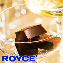チョコレート シャンパン ピエール ミニョン