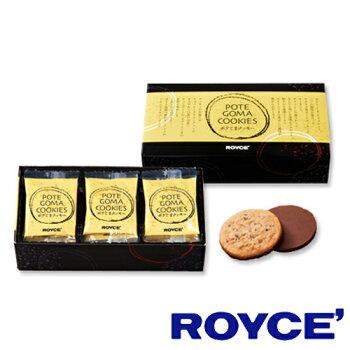 ロイズポテごまクッキーroyceクッキー焼き菓子チョコレートギフト北海道お土産お返しお取り寄せ贈り物