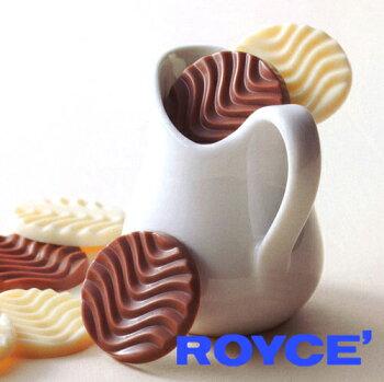 ロイズピュアチョコレートクリーミーミルク&ホワイト【ROYCE】【北海道お土産】【冷】