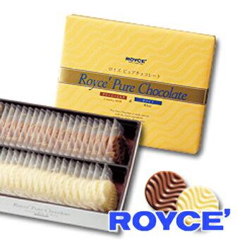 ロイズピュアチョコレートクリーミーミルク&ホワイトチョコお菓子スイーツギフトプチギフトお土産北海道お取り寄せROYCE