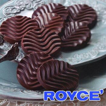 ロイズピュアチョコレートスイート&ミルクROYCEチョコお菓子スイーツギフトプチギフトお土産北海道お取り寄せ