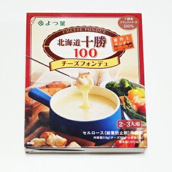 よつ葉北海道十勝100チーズフォンデュチーズ乳製品チェダーチーズゴーダチーズモッツァレラブレンド北海道お土産